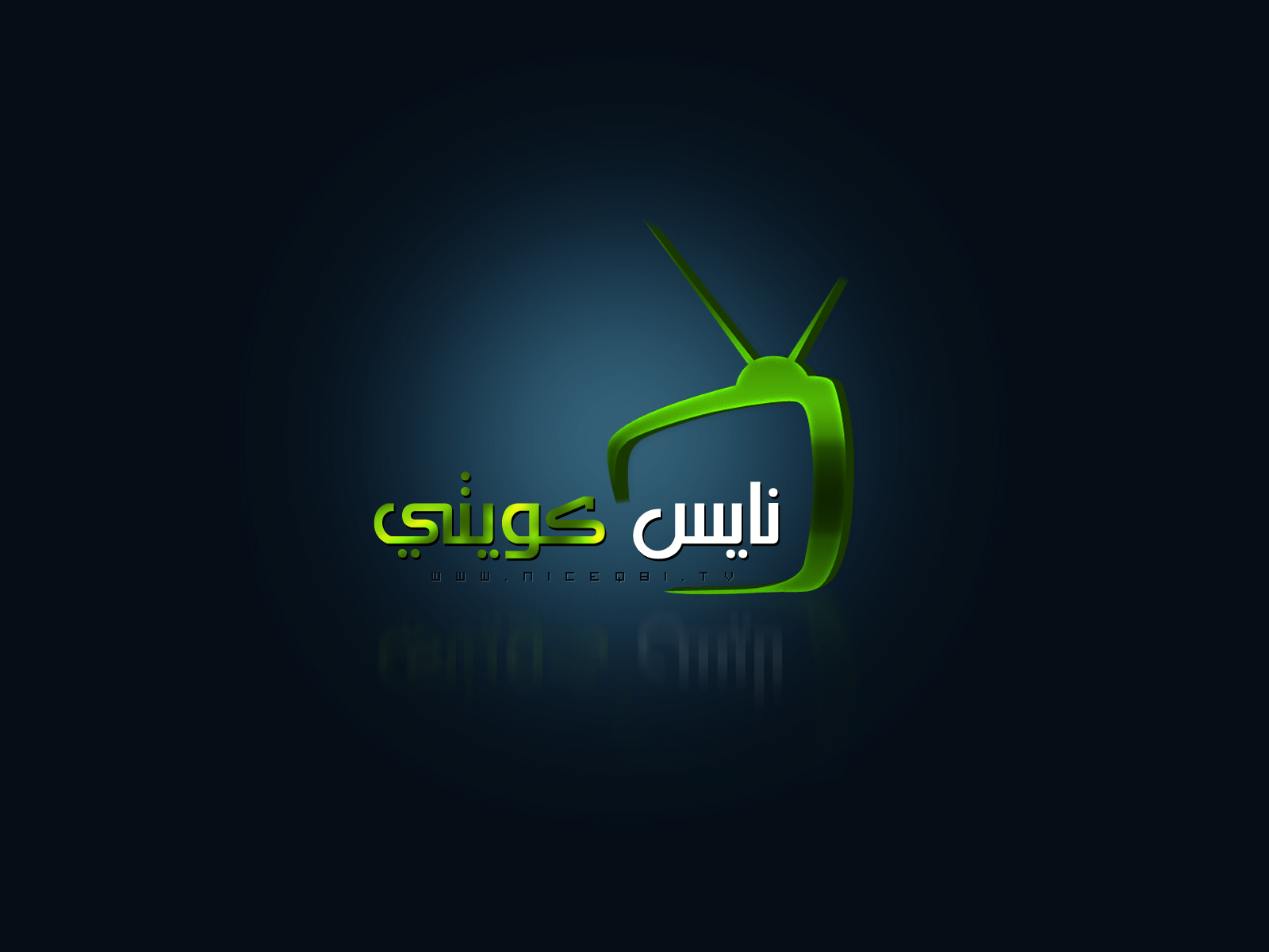 عبدالله الرويشد - راجع يا بلادي