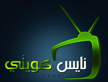 نبيل شعيل - احنا المثل الاعلى - المعاقين