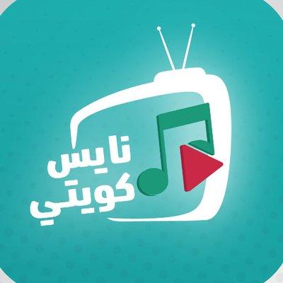 نبيل شعيل - راح الكثير